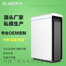 爆款新品負離子空氣淨化器HEPA淨化除甲醛智慧防漏電保護廠家OEM貼牌