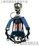 霍尼韦尔(巴固)C900 空气呼吸器SCBA105K