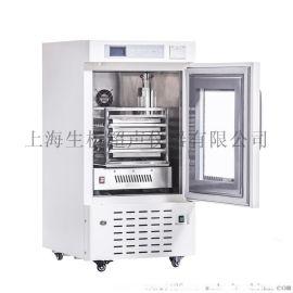 MDC-5中科都菱血小板恒温保存箱