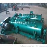 宏瑞DSZ-50立式单轴粉尘加湿搅拌机