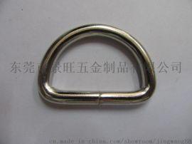 广东厂家直销D形扣,箱包扣,半圆环