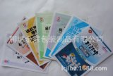 供應哈爾濱鋁塑膏藥貼包裝袋,金霖包裝製品廠