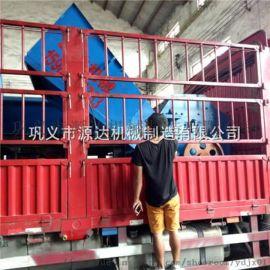 废钢破碎机迎合百需指领市场h513kg