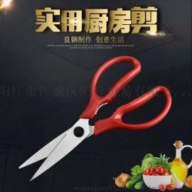 红色防滑手柄厨房鸡骨剪 多功能家用厨房剪夹核桃强力不锈钢剪刀 修改