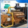生物質熱解氣化發電木屑顆粒農林廢棄物氣化發電設備