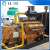 生物质热解气化发电木屑颗粒农林废弃物气化发电设备