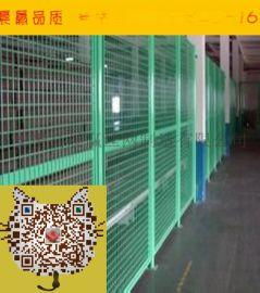 高品质车间隔离网 框架护栏网 厂家**供应