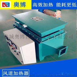 风道式电加热器 空气气体加热器 厂家直销 品质保证