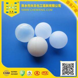塑料浮球中空球PP空心浮球湍流球38mm