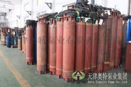 不锈钢潜水电机厂家_高压潜水电机品牌_YQS250潜水电机