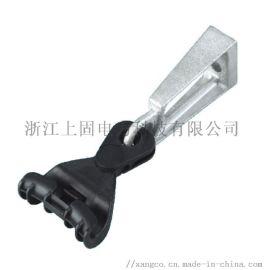 悬垂线夹ES54-14(带支架)出口型