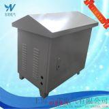 供应380/220V变压器,10KW户外防水变压器