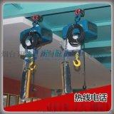 船廠用KD環鏈電動葫蘆,韓國KD環鏈電動葫蘆現貨