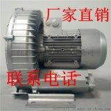 5.5KW高壓風機漩渦氣泵工業PBC板材線路板清洗吹幹除塵