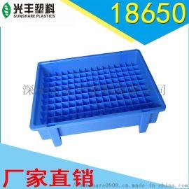 电池包装塑料盒 18650高脚耐高温物料盒PP环保