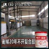保温一体板聚氨酯胶水+鲨鱼SY8401胶水+外墙岩棉板胶水
