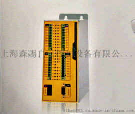 数控折弯机安全改造SAFE100折弯机安全模块_上海森赐