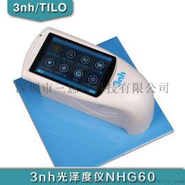 3nh三恩时NHG60光泽度仪陶瓷砖光泽测量仪器