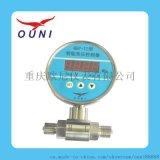 欧尼QGP-I智能数显差压开关控制器继电器