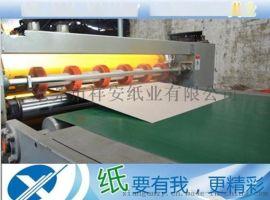 800g全灰纸板|广东灰板纸生产厂家