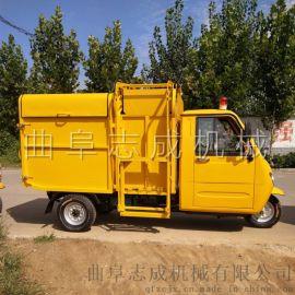 志成1000型自动翻桶式垃圾运输车
