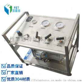 管道增压泵 气动(氮气,空气)试压泵