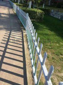 别墅小区庭院草坪护栏 pvc草坪护栏 喷塑草坪护栏