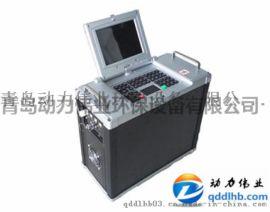 北京火力发电厂推荐产品红外烟气检测仪