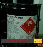 3M2353预涂胶 分装1kg2353胶水