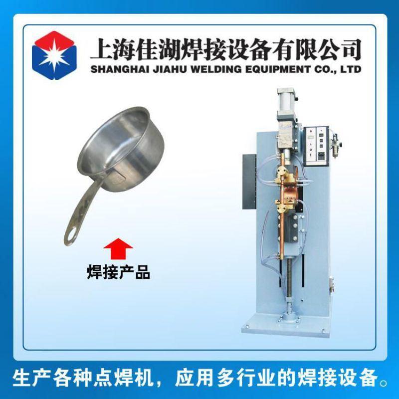 精密微型交流臺式點焊機