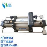 高壓氣體回收泵 氦氣回收增壓機 無電控制