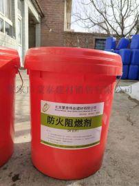 防火阻燃剂北京蒙泰厂家价格