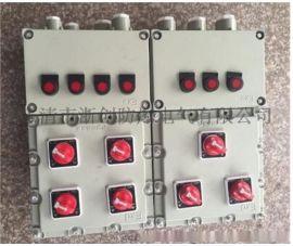 防爆照明配电箱铝壳体/施工现场防爆照明配电箱