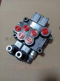 垃圾车2联多路换向阀6根油管挂桶环卫车阀门配件ZS10/ZT-L12/ZDA
