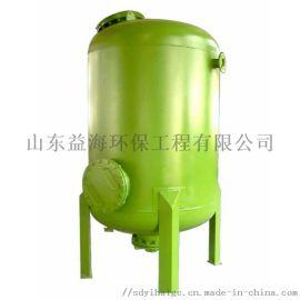 活性炭石英砂过滤罐多介质锰砂过滤器固液分离设备