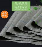 惠州編織袋廠家廣州編織袋深圳編織袋東莞編織袋定製
