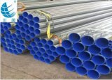 四川熱鍍鋅鋼管  外鍍鋅內塗塑鋼管  鍍鋅鋼管管件生產廠家