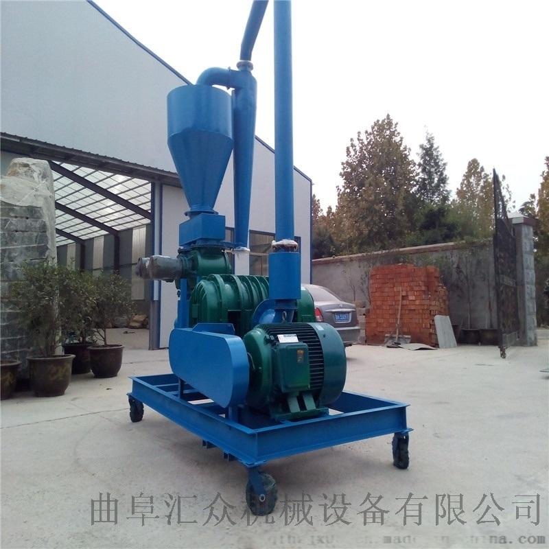 管道气力吸粮机 塑料颗粒输送水泥粉输送机