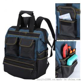 挥泪甩卖出厂价双肩工具背包电工袋多功能维修耐磨工具包订制