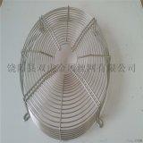 304不锈钢网罩网筐网篮不锈钢风机网罩厂家直销
