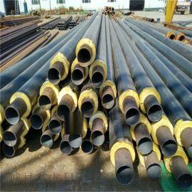 聚氨酯无缝保温管DN80/89聚氨酯保温钢管