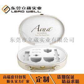白色PU皮质化妆品包装皮盒手提皮质美容护肤品包装
