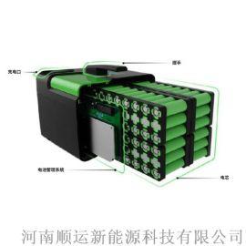 电动三轮车锂电池 三元高倍率锂电池
