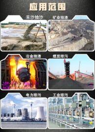 芜湖搅稀 排沙泵 多功能挖掘机沉淀池砂砾泵买家推荐