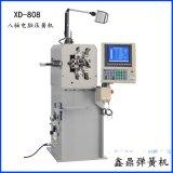 八轴8型机/08型压簧机_XD-808数控弹簧机