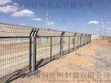 鐵路線路防護柵欄通線8001 五常市鐵路線路防護柵欄通線8001多少錢 河北瀾潤
