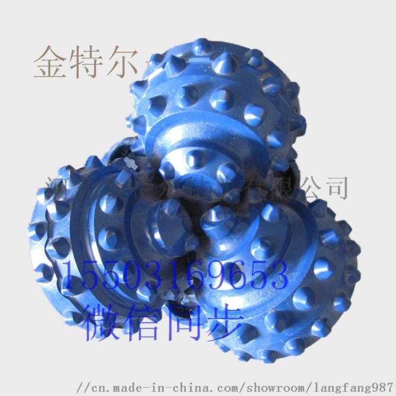 熱銷陝西150mm水井鑽孔用三牙輪鑽頭