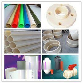 ABS塑料水管生产厂家