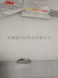 Thinsulate保暖材料,3M新雪丽保温棉