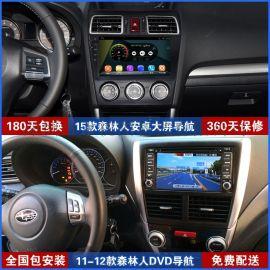 永视图现代中控屏倒车影像智能一体机汽车专用导航